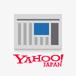 Yahoo!ニュース for iPad 〜 編集部が選ぶ重要ニュースが読めるアプリ 〜